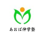 haruka0115322さんの小中高対象の学習塾・進学塾・塾「あおば伸学塾」のロゴへの提案