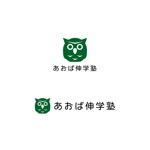 Yolozuさんの小中高対象の学習塾・進学塾・塾「あおば伸学塾」のロゴへの提案
