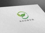sunsun3さんの小中高対象の学習塾・進学塾・塾「あおば伸学塾」のロゴへの提案