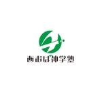 king_jさんの小中高対象の学習塾・進学塾・塾「あおば伸学塾」のロゴへの提案