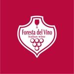 saiga005さんのワインサロン「Foresta del Vino」 のロゴへの提案