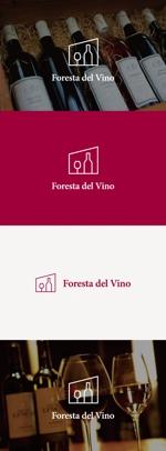tanaka10さんのワインサロン「Foresta del Vino」 のロゴへの提案