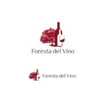 VEROさんのワインサロン「Foresta del Vino」 のロゴへの提案