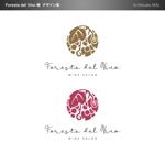 minami-mi-natzさんのワインサロン「Foresta del Vino」 のロゴへの提案