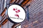 luxman0218さんのワインサロン「Foresta del Vino」 のロゴへの提案