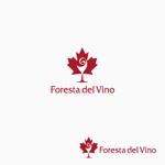 atomgraさんのワインサロン「Foresta del Vino」 のロゴへの提案