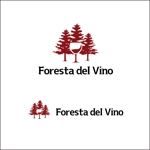 queuecatさんのワインサロン「Foresta del Vino」 のロゴへの提案