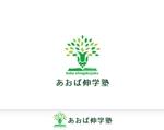 tyapaさんの小中高対象の学習塾・進学塾・塾「あおば伸学塾」のロゴへの提案