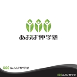 oo_designさんの小中高対象の学習塾・進学塾・塾「あおば伸学塾」のロゴへの提案