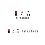 queuecatさんの衣食住を中心とした新しいライフスタイルを提案する会社(日と品もしくはhitoshina)のロゴへの提案