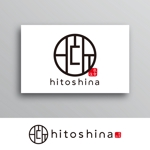 White-designさんの衣食住を中心とした新しいライフスタイルを提案する会社(日と品もしくはhitoshina)のロゴへの提案
