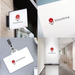 chapterzenさんの衣食住を中心とした新しいライフスタイルを提案する会社(日と品もしくはhitoshina)のロゴへの提案