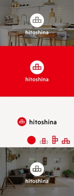 tanaka10さんの衣食住を中心とした新しいライフスタイルを提案する会社(日と品もしくはhitoshina)のロゴへの提案