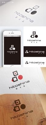 smoke-smokeさんの衣食住を中心とした新しいライフスタイルを提案する会社(日と品もしくはhitoshina)のロゴへの提案