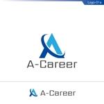 fs8156さんの外国人材紹介、日本語教育「A-Career」のロゴへの提案