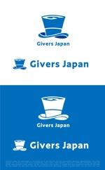tog_designさんの教育/人材事業会社「Givers Japan」のロゴデザインへの提案