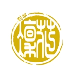 haruka0115322さんの会員制ラウンジ 花凛の 別邸のロゴのデザインを 御願い申し上げます への提案