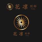 chopin1810lisztさんの会員制ラウンジ 花凛の 別邸のロゴのデザインを 御願い申し上げます への提案