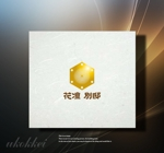 ukokkeiさんの会員制ラウンジ 花凛の 別邸のロゴのデザインを 御願い申し上げます への提案