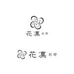 Yolozuさんの会員制ラウンジ 花凛の 別邸のロゴのデザインを 御願い申し上げます への提案