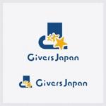 Darkhydeさんの教育/人材事業会社「Givers Japan」のロゴデザインへの提案