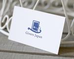 otandaさんの教育/人材事業会社「Givers Japan」のロゴデザインへの提案