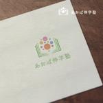 doremidesignさんの小中高対象の学習塾・進学塾・塾「あおば伸学塾」のロゴへの提案