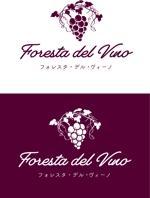 sonasさんのワインサロン「Foresta del Vino」 のロゴへの提案