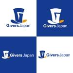 horieyutaka1さんの教育/人材事業会社「Givers Japan」のロゴデザインへの提案