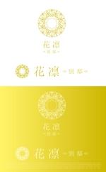 tog_designさんの会員制ラウンジ 花凛の 別邸のロゴのデザインを 御願い申し上げます への提案