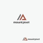 atomgraさんの「mount pixel」のロゴ への提案