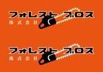 kyo19666911さんのチェーンソーをモチーフにしたロゴを募集します。への提案