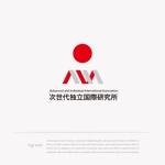 mg_webさんの政治系シンクタンクのロゴデザインの依頼への提案