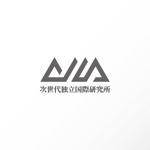 katachidesignさんの政治系シンクタンクのロゴデザインの依頼への提案
