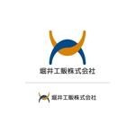PYANさんの工具類販売の「堀井工販株式会社」のロゴへの提案