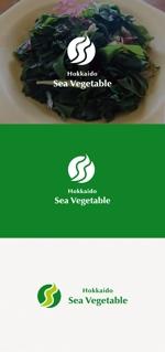 tanaka10さんの海藻食品シリーズのブランドロゴへの提案