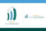Fukuda_Gさんの海藻食品シリーズのブランドロゴへの提案