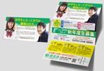 ichi-27さんの学習塾「慶進塾」の新規塾生募集チラシへの提案