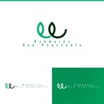 athenaabyzさんの海藻食品シリーズのブランドロゴへの提案