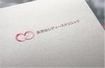 web-pro100さんの新規開業クリニック「長津田レディースクリニック」のロゴ作成への提案