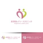 hold_outさんの新規開業クリニック「長津田レディースクリニック」のロゴ作成への提案