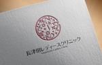 FISHERMANさんの新規開業クリニック「長津田レディースクリニック」のロゴ作成への提案