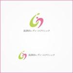 VainStainさんの新規開業クリニック「長津田レディースクリニック」のロゴ作成への提案