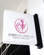 kuma-booさんの新規開業クリニック「長津田レディースクリニック」のロゴ作成への提案