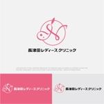 drkigawaさんの新規開業クリニック「長津田レディースクリニック」のロゴ作成への提案