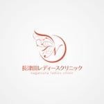 taiyakisanさんの新規開業クリニック「長津田レディースクリニック」のロゴ作成への提案