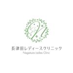 sumii430さんの新規開業クリニック「長津田レディースクリニック」のロゴ作成への提案