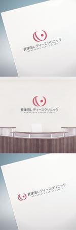 chapterzenさんの新規開業クリニック「長津田レディースクリニック」のロゴ作成への提案