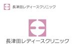 YoshiakiWatanabeさんの新規開業クリニック「長津田レディースクリニック」のロゴ作成への提案