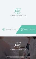 take5-designさんの新規開業クリニック「長津田レディースクリニック」のロゴ作成への提案